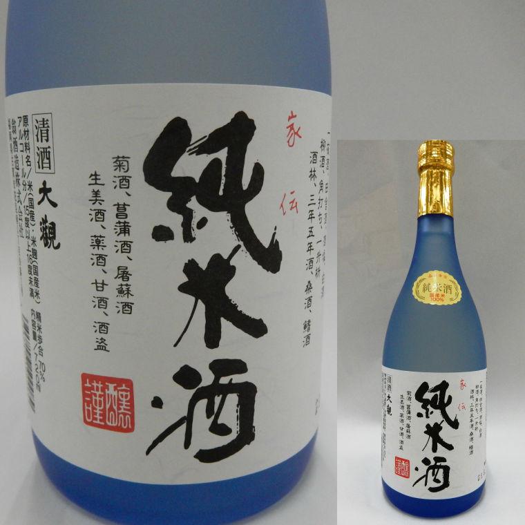 【ふるさと納税】(純米酒×6本)「家伝純米」(720ml×6本セット) 家伝純米 720ml 6本セット お酒 純米酒