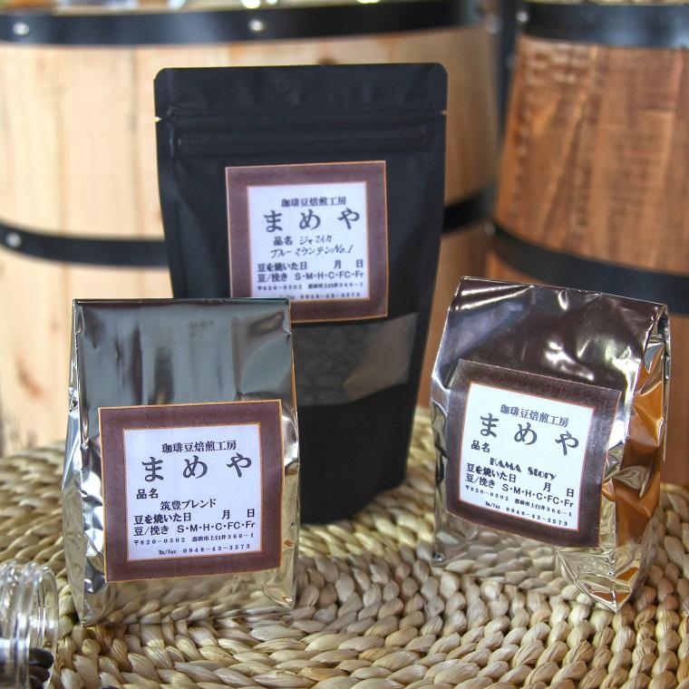 【ふるさと納税】コーヒーセット特別ver(豆)