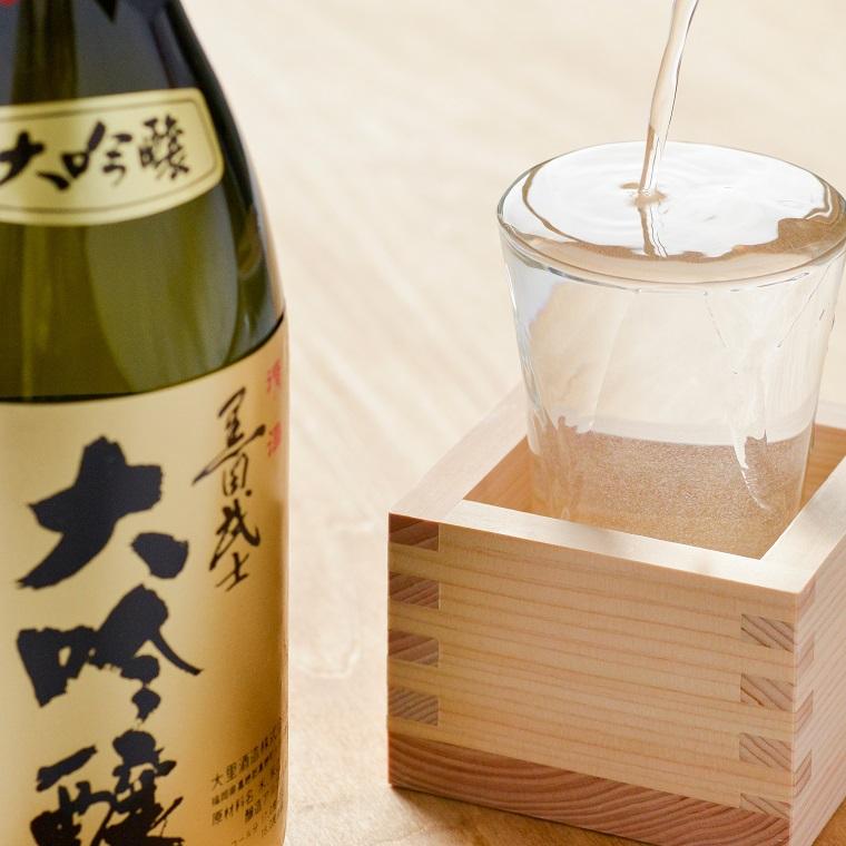 【ふるさと納税】黒田武士 大吟醸原酒 しずく搾り