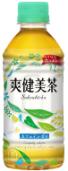【ふるさと納税】爽健美茶300mlPET 1ケース24本 ARA012