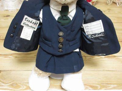 【ふるさと納税】制服リメイク ブラウス(Yシャツ)+ジャケット+ベスト+(ズボンかスカートのどちらか1点)