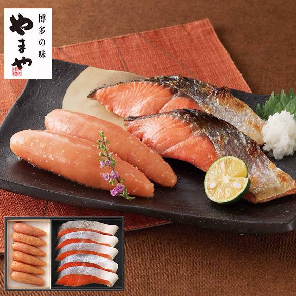 【ふるさと納税】AD30.【やまや】明太子・紅鮭詰め合わせ