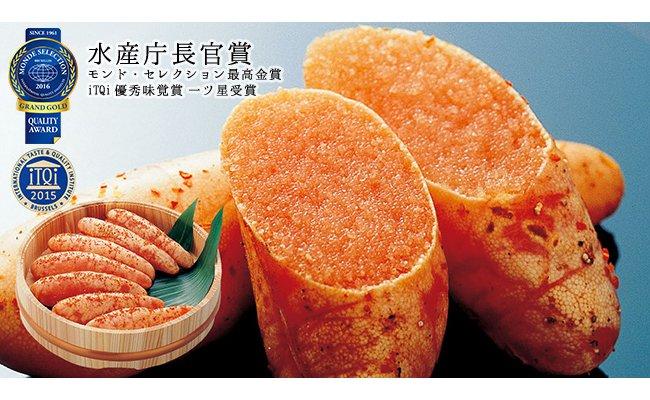【ふるさと納税】AH2.炙り辛子明太子450g(木桶入り)