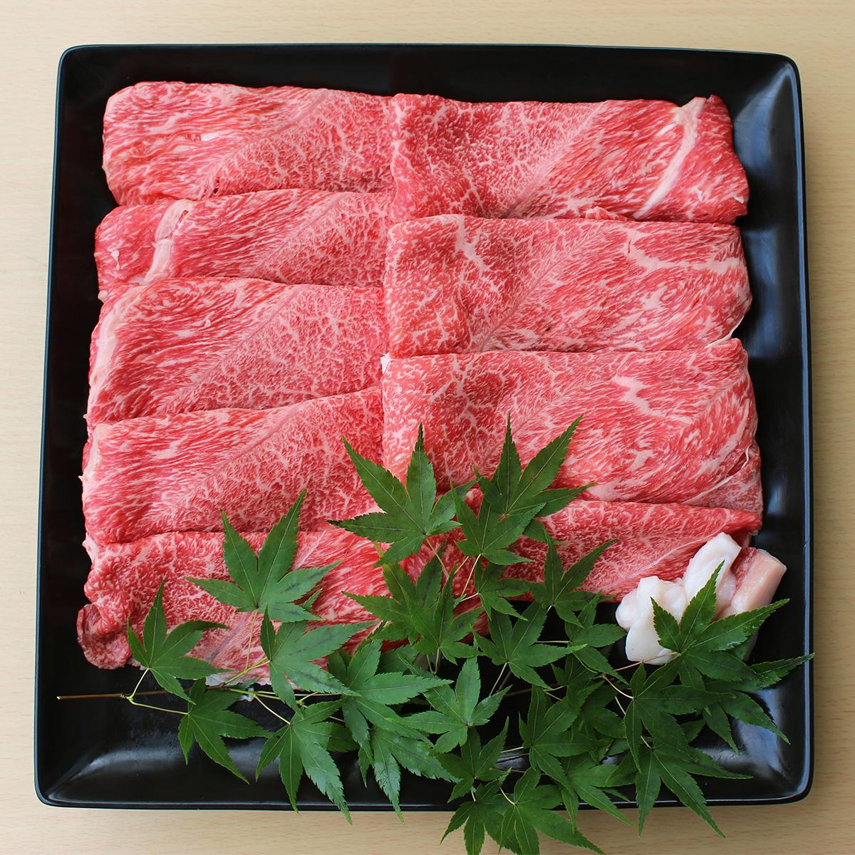 【ふるさと納税】博多和牛 上スライス すき焼き用 A4等級以上 450g