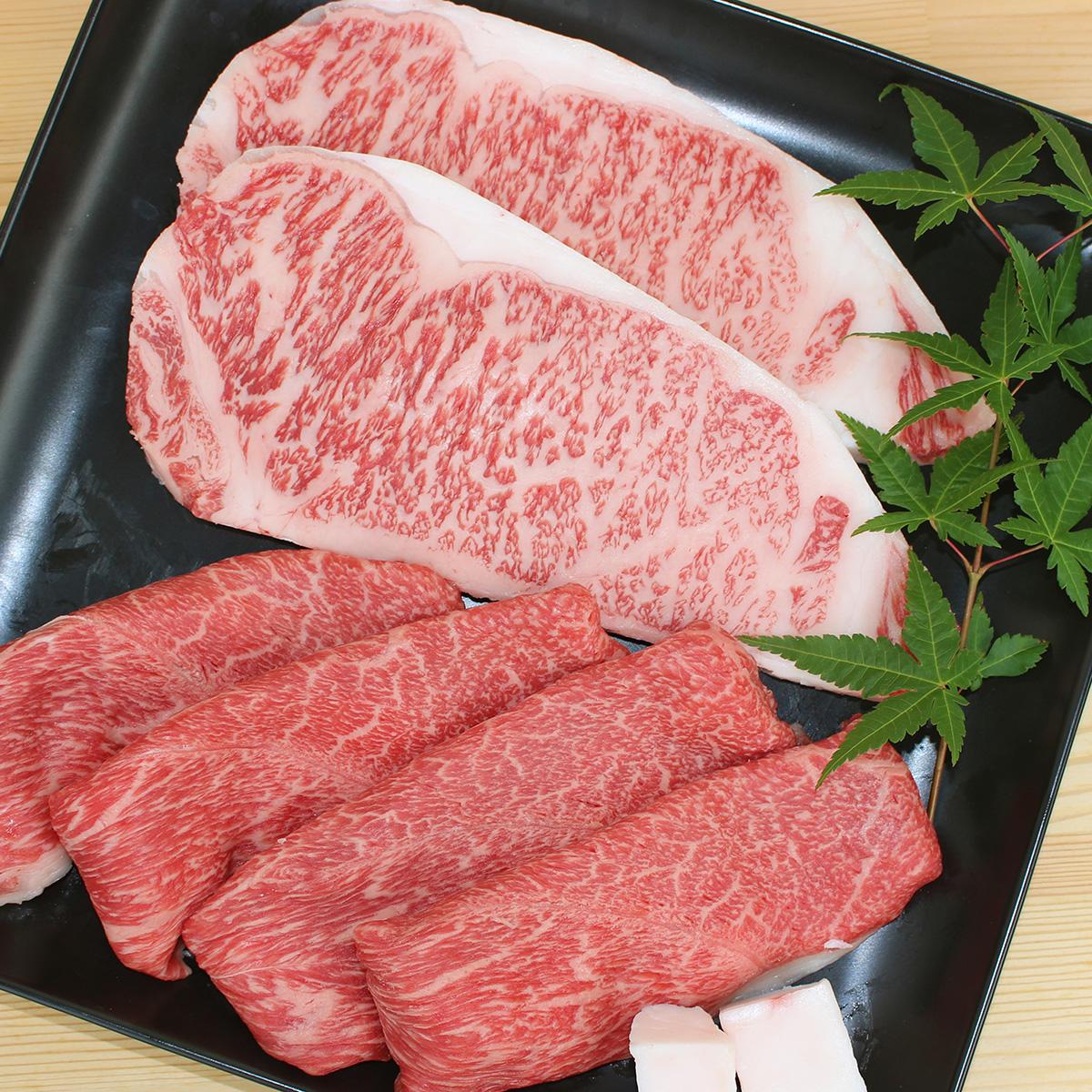 【ふるさと納税】博多和牛 オリジナルセット(サーロインステーキ2枚入り400g、上スライス450gのセット)