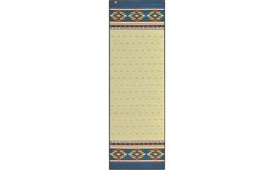 【ふるさと納税】畳ヨガJAPAN アース(60×180)(ネイビー) 02-AJ-0103r