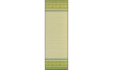 【ふるさと納税】 畳ヨガJAPAN アース(60×180)(色:グリーン)い草のヨガマット AD-0108-01r