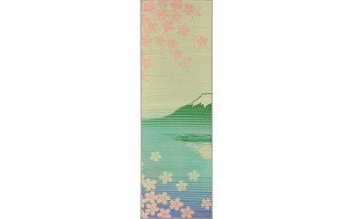 【ふるさと納税】 畳ヨガJAPAN SAKURA富士(60×180)い草のヨガマット AD-0113-01r