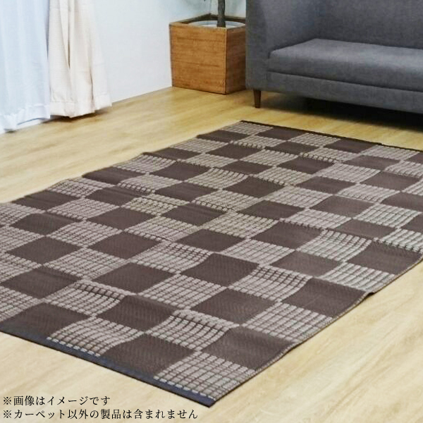 【ふるさと納税】PPカーペットウィードBR江戸間3畳(174×261cm) AB-0106-01r