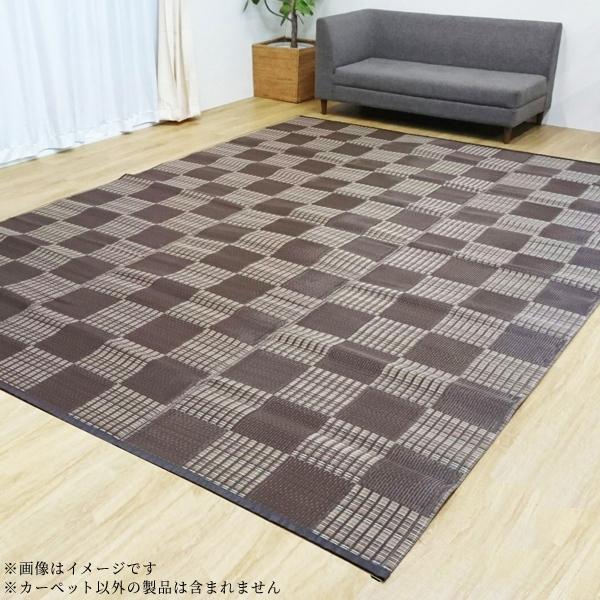 【ふるさと納税】PPカーペットウィードBR江戸間6畳(261×352cm) AE-0107-01r