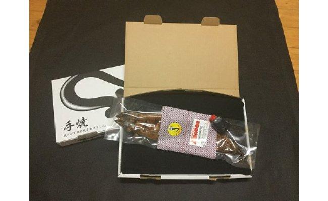 【ふるさと納税】超特大お祝いうなぎ蒲焼(1尾)300g AD-0401r