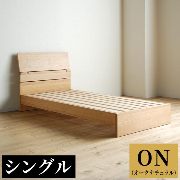 【ふるさと納税】オウル 板ヘッド S-ON×フレームA 02-DA-1455r