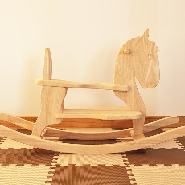 【ふるさと納税】木馬(子供用) 02-BF-4301r