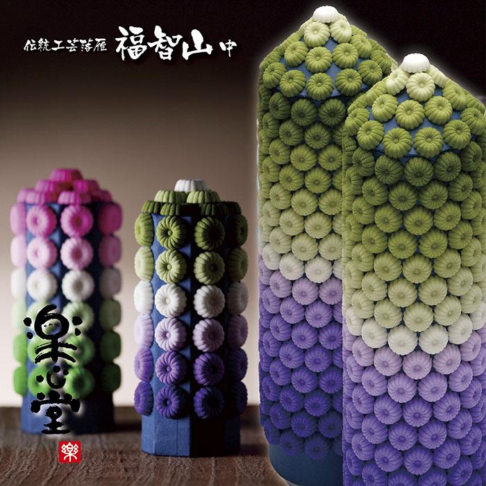 【ふるさと納税】F28-07 落雁「福智山」(中)