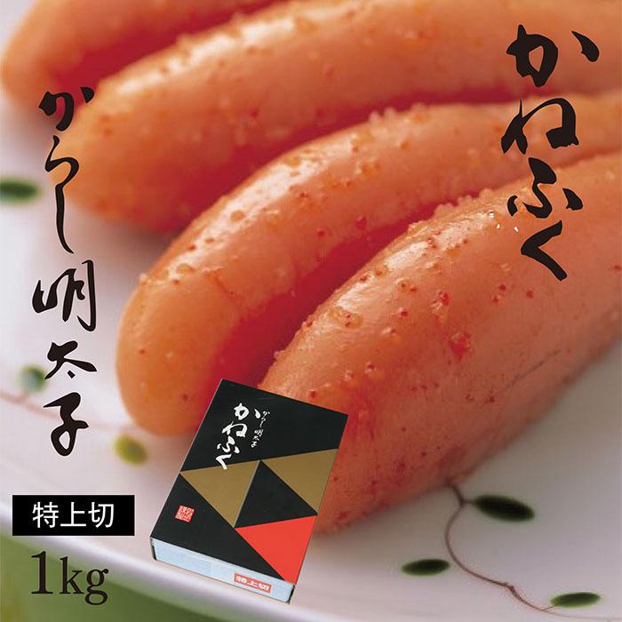 福岡県福智町 【ふるさと納税】F99-03 大容量!!かねふく 【訳...