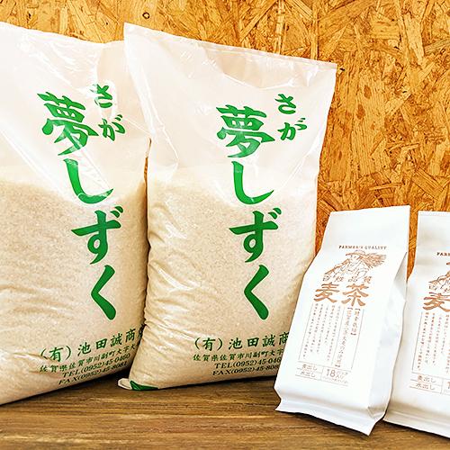 【ふるさと納税】D-105.佐賀県産夢しずく&自社栽培原料の麦茶