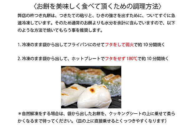 【ふるさと納税】B−136.杵つき丸餅4P&粒あん入りよもぎ餅4Pセット