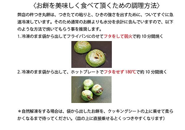 【ふるさと納税】A−123.よもぎ餅(粒あん入り)6P
