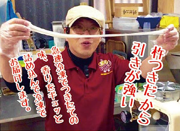 【ふるさと納税】A−124.杵つき丸餅3P&粒あん入りよもぎ餅3Pセット