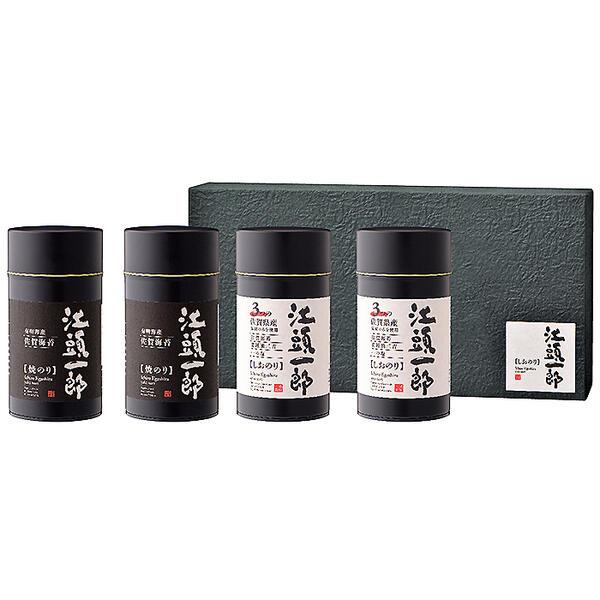 【ふるさと納税】E-003.しおのり、焼のり(各2缶)