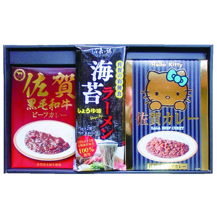 【ふるさと納税】C2-007.カレー2種類と海苔ラーメンしょうゆ味