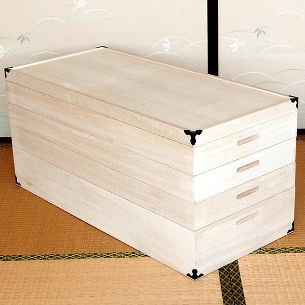 【ふるさと納税】H-039.総桐着物収納ケース4段
