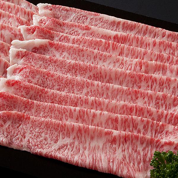【ふるさと納税】H-056.佐賀牛 ロースすき焼き 900g