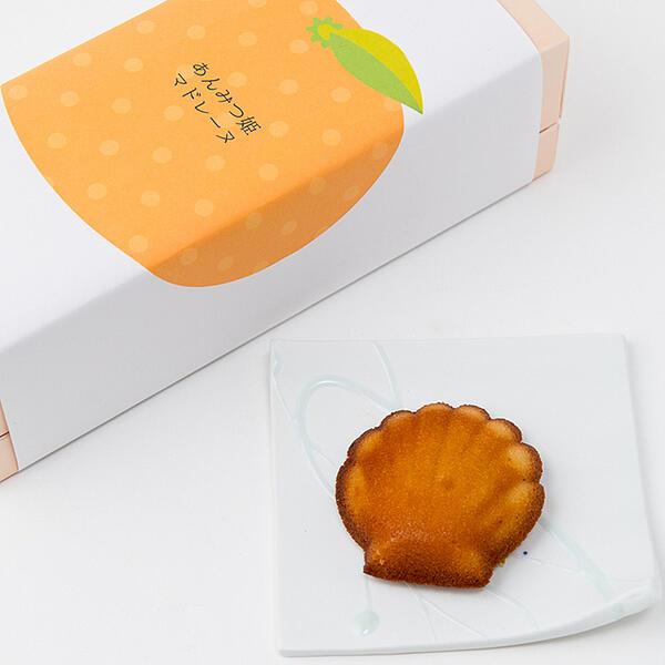 【ふるさと納税】A-030.あんみつひめオレンジマドレーヌ