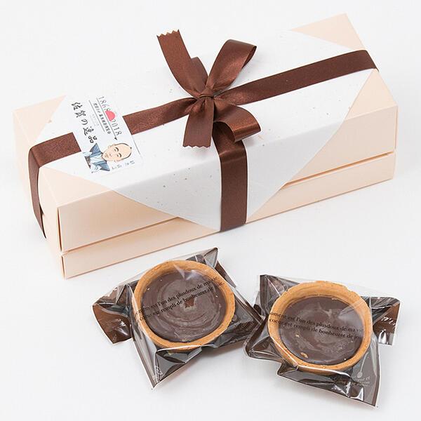 【ふるさと納税】D-037.大和酒造吟醸生チョコタルト(15個)