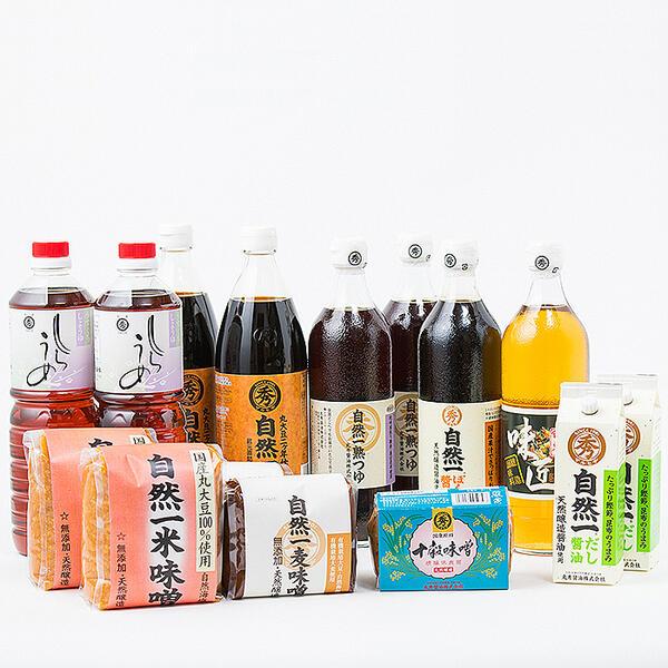 【ふるさと納税】G-019.佐賀の天然醸造醤油詰め合わせ