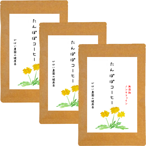 【ふるさと納税】D-168.たんぽぽコーヒー(3個セット)