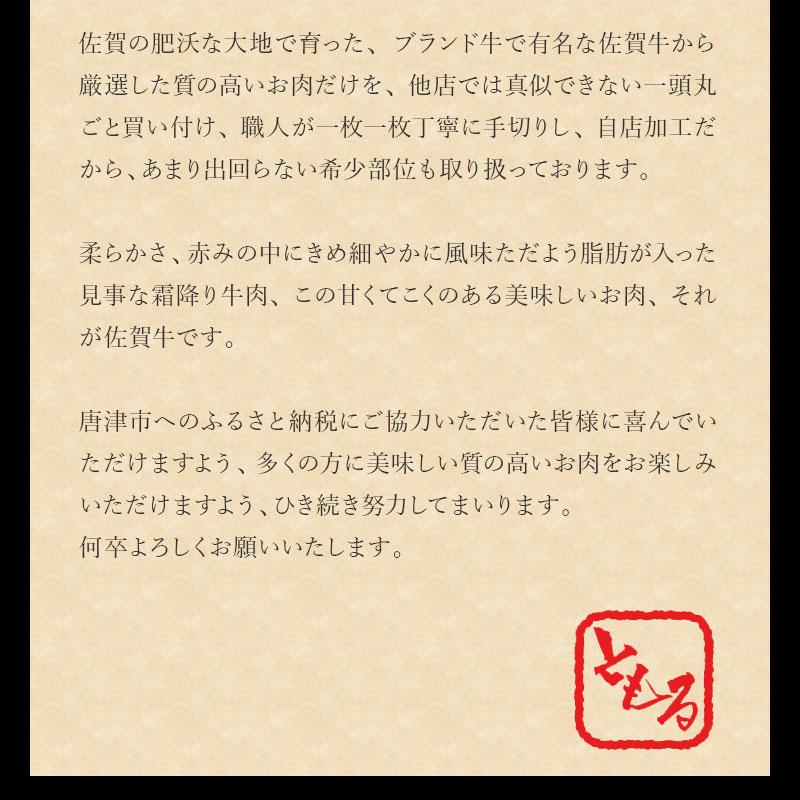 【ふるさと納税】佐賀牛A5等級シャトーブリアン(贅沢厚切り)800g 【楽天】
