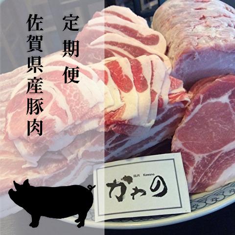 豚肉特有の臭みも少なく ほんのり美しいさくら色した美味しい豚肉です 全店販売中 ふるさと納税 k-1 在庫一掃 が6回届く定期便 佐賀県産豚肉 肥前さくらポーク