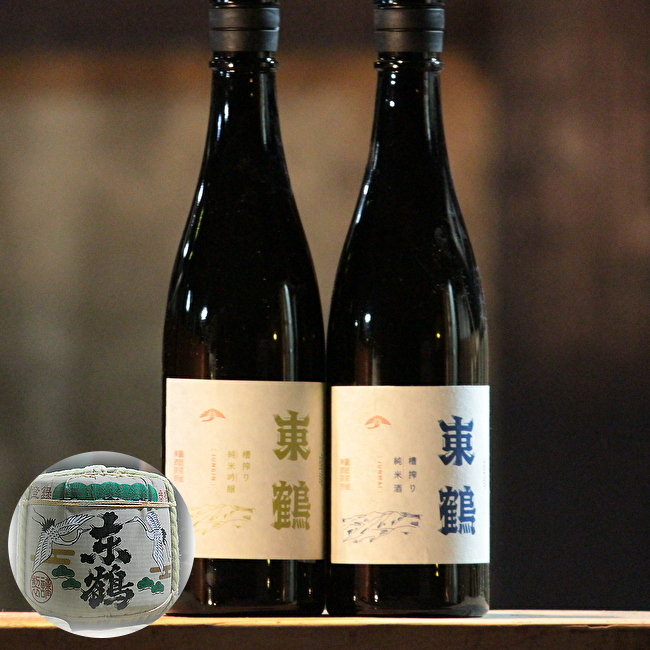 【ふるさと納税】z-57 多久の地酒 純米酒と純米吟醸の呑み比べセット【東鶴】(1800ml×2本)
