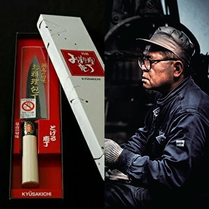 捧呈 日本鋼割込みの黒打和包丁です ふるさと納税 b-155九佐吉 バーゲンセール アジ切包丁2丁セット 黒打