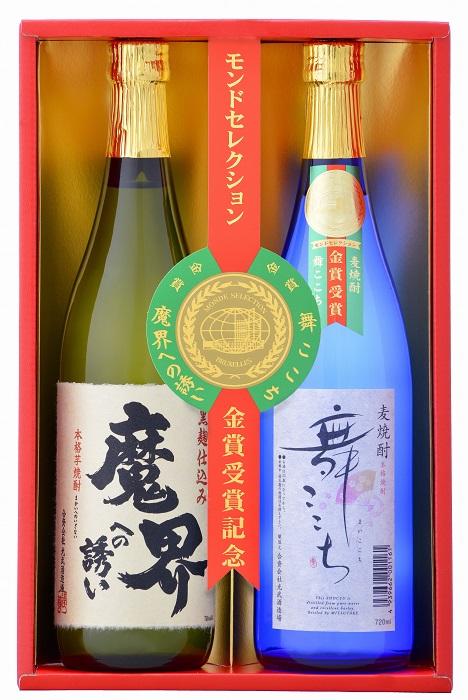 【ふるさと納税】B-35 モンドセレクション金賞受賞酒セット