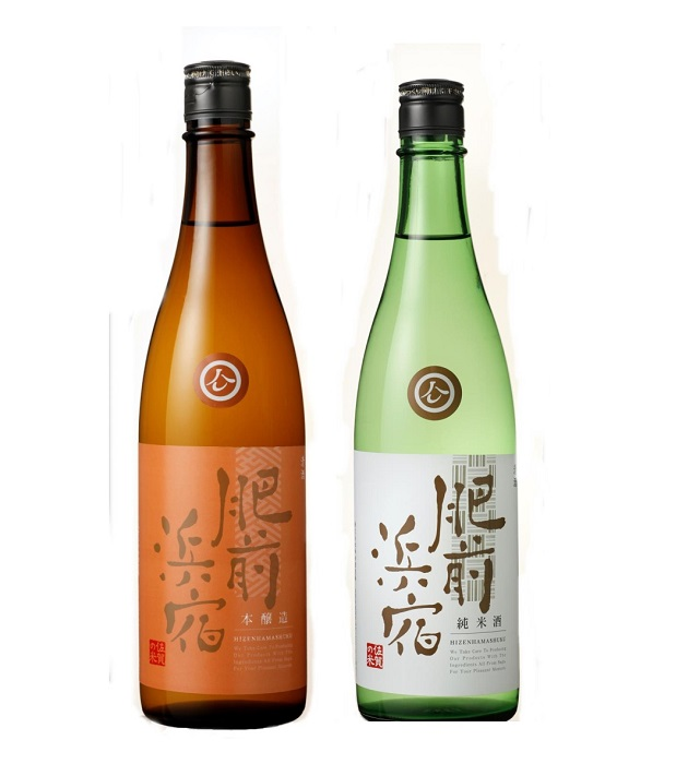 【ふるさと納税】B-96 肥前浜宿 純米酒&本醸造セット