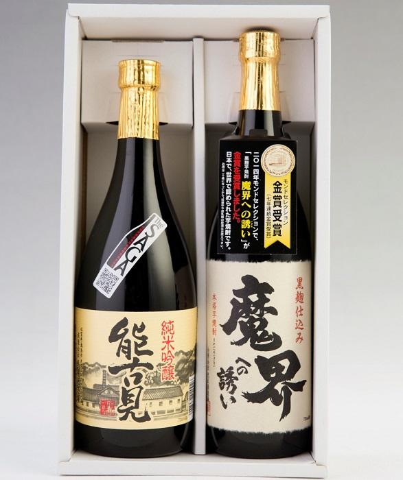 【ふるさと納税】B-56 「かしまの日本酒&焼酎セット」コース2「能古見」