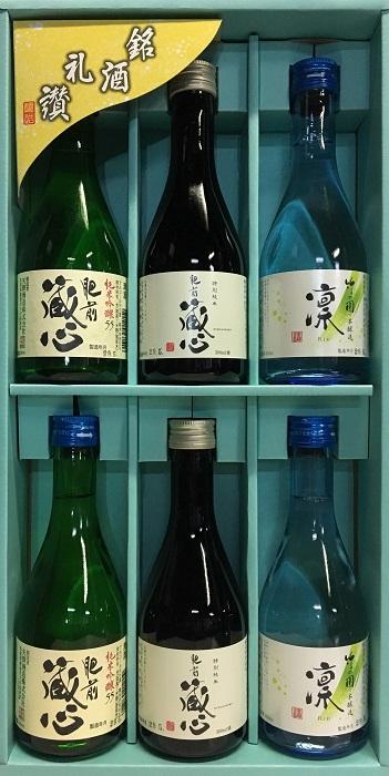 【ふるさと納税】B-239 矢野酒造日本酒3種飲み比べセット