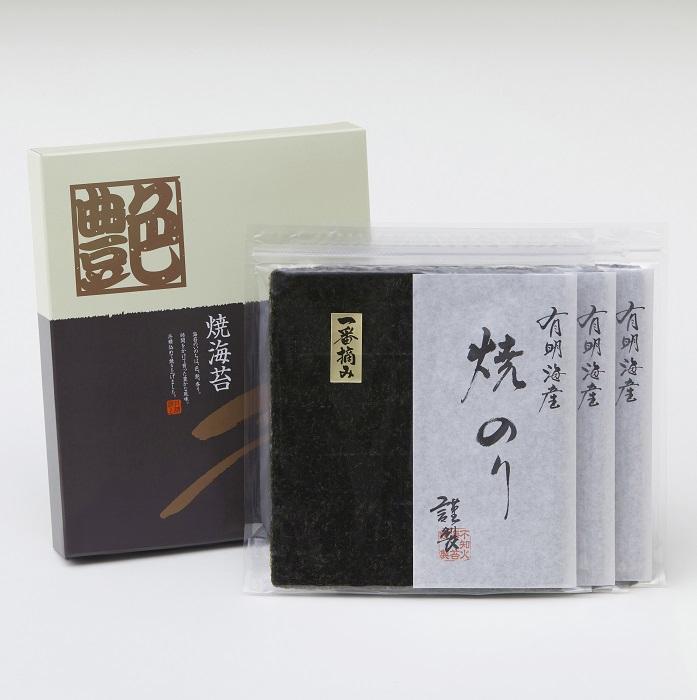【ふるさと納税】E-54 【有明海産】焼き海苔≪艶≫90枚