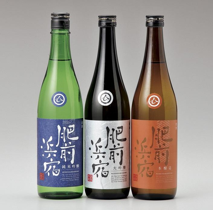 【ふるさと納税】D-24 『肥前浜宿』大吟醸・純米吟醸・本醸造セット