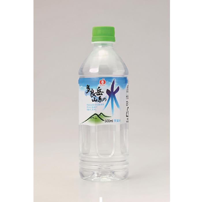 【ふるさと納税】J-9 サンレイ『多良岳山系の水』毎月届く10回定期便(500ml×24本)