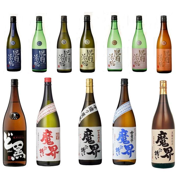 【ふるさと納税】L-8 豪華!肥前屋飲み比べセット(日本酒・焼酎)