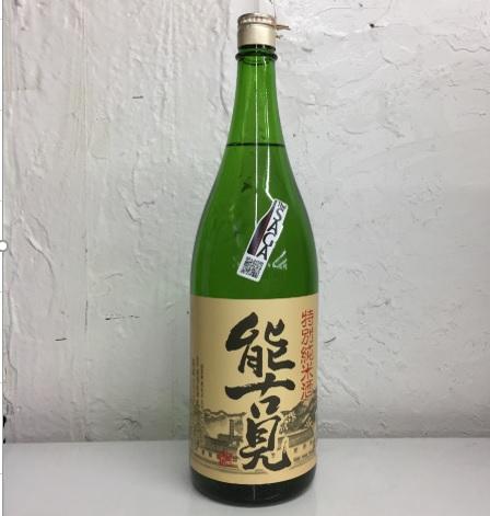 【ふるさと納税】B-224 【鹿島の酒】『能古見』特別純米 1.8L