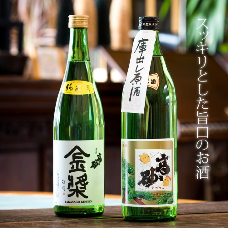 【ふるさと納税】小柳酒造 銘酒2本入り(900ml×1、720ml×1)