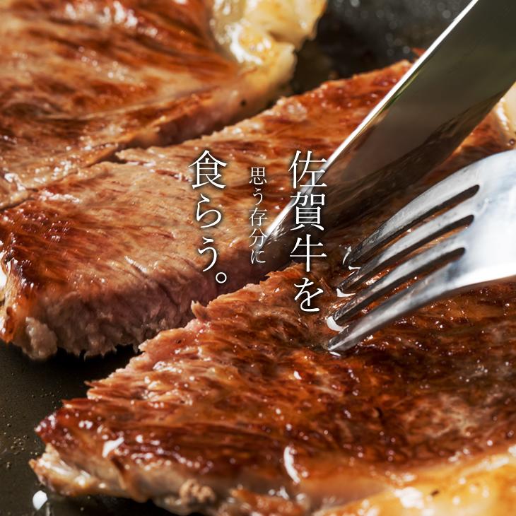 【ふるさと納税】佐賀牛ステーキ・スライス肉セット(3,000g) 中島精肉