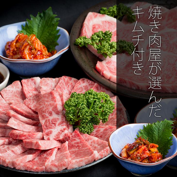 【ふるさと納税】森山牧場産 焼き肉(800g)&キムチ(2種類)セット