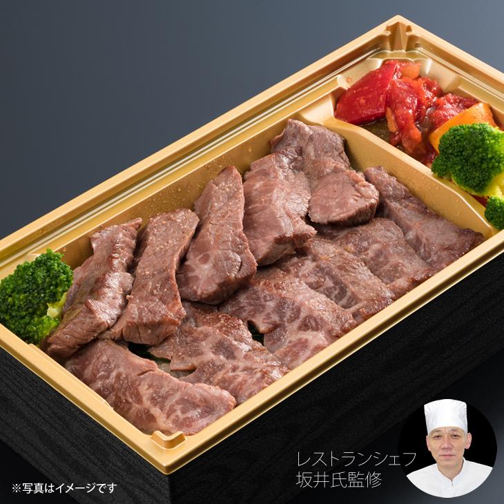 【ふるさと納税】佐賀牛ステーキ弁当(300g)