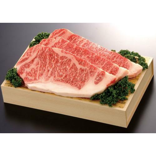 【ふるさと納税】佐賀産和牛ロースステーキ 3枚