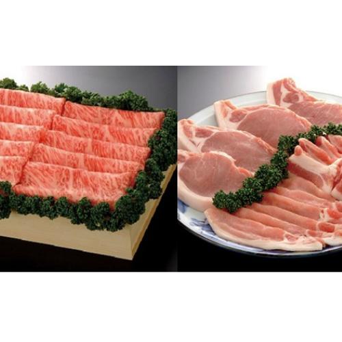 【ふるさと納税】佐賀牛ロース焼きしゃぶ ・ すき焼用500g と 肥前さくらポーク詰合せセット